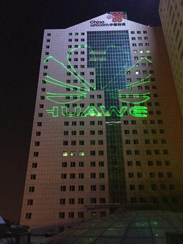 联通大厦单绿楼体激光