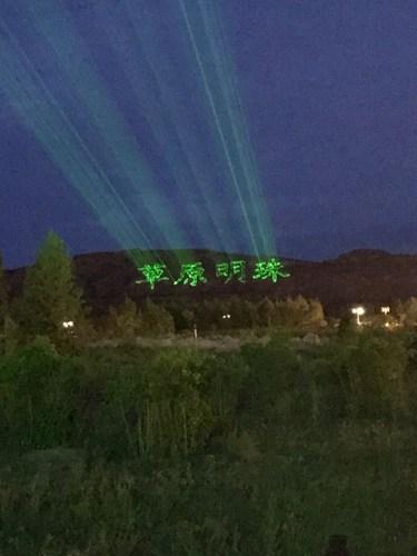 锡林浩特单绿山体激光