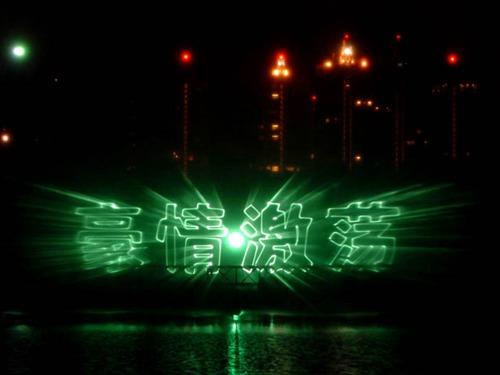 昆明单绿水幕激光