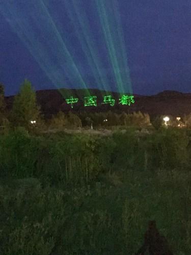 锡林浩特山体激光