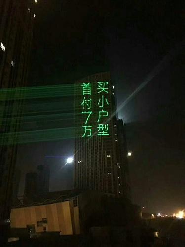 南京单绿楼体激光1