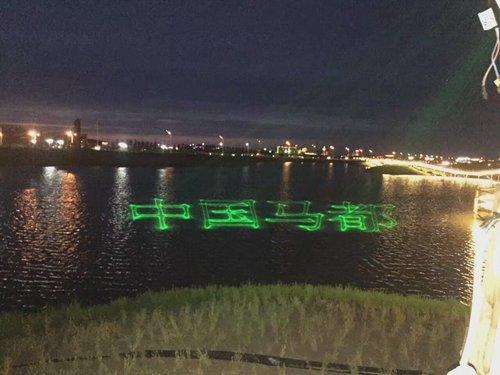 锡林浩特单绿水面激光